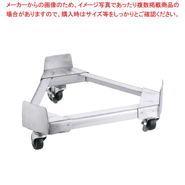 18-8寸胴鍋運搬用 TRキャリー (ゴム車) 42cm用【 寸胴鍋 運搬用台車 】