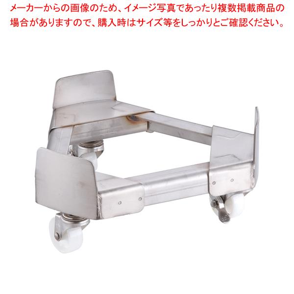 18-8寸胴鍋運搬用 TRキャリー (ナイロン車) 30cm用【 寸胴鍋 運搬用台車 】