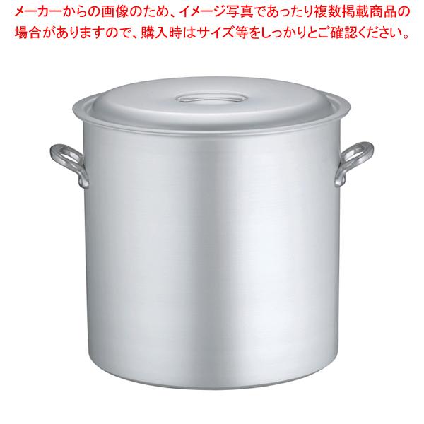 アルミ マイスター寸胴鍋 54cm【 寸胴鍋 】