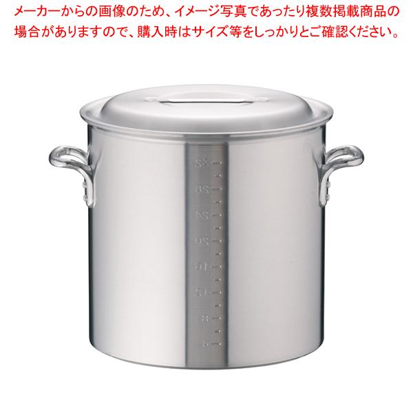 アルミDON寸胴鍋 36cm【 寸胴鍋 】