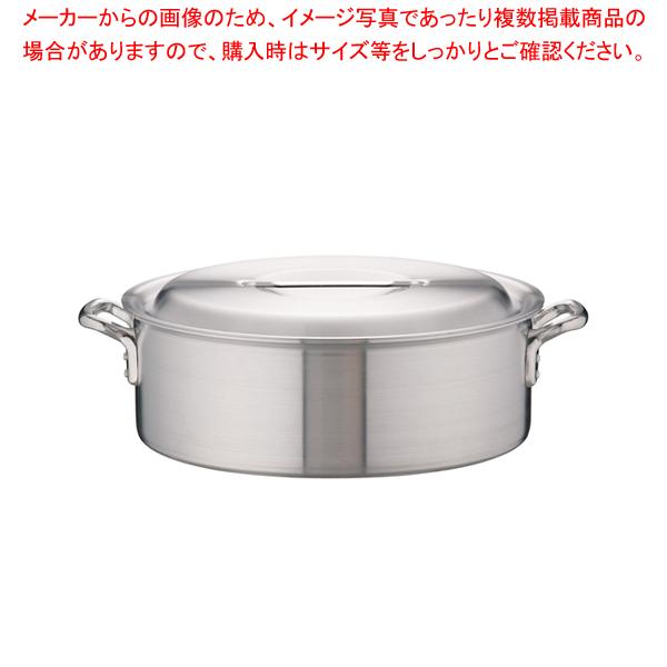 アルミDON外輪鍋 54cm【 外輪鍋 】