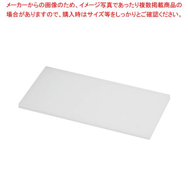 K型 プラスチックまな板 K6 750×450×H40mm【メーカー直送/代引不可】