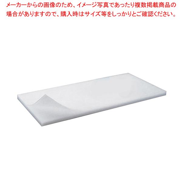積層 プラスチックまな板 4号A 750×330×H20mm【メーカー直送/代引不可】