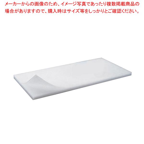 積層 プラスチックまな板 4号B 750×380×H40mm【メーカー直送/代引不可】