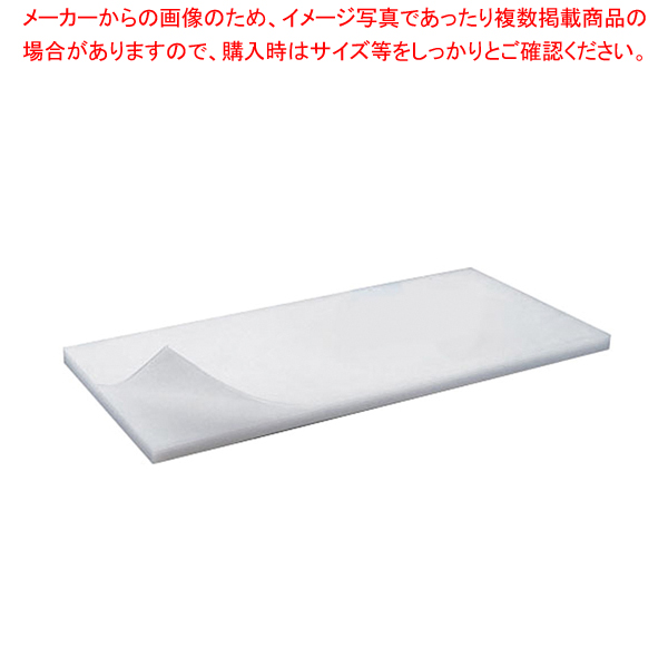 積層 プラスチックまな板 M-135 1350×500×H20mm【メーカー直送/代引不可】