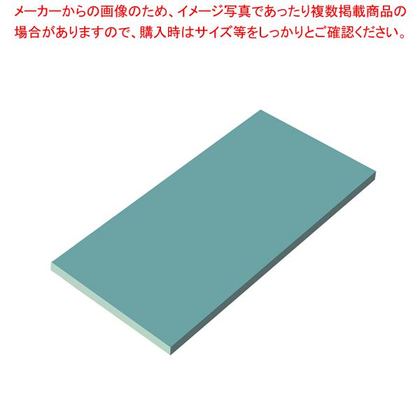 瀬戸内一枚物カラーまな板 ブルー K6 750×450×H20mm【メーカー直送/代引不可】