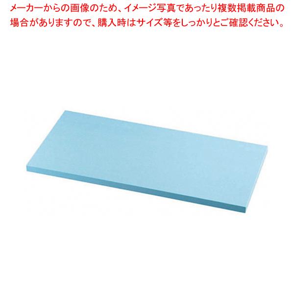 K型オールカラーまな板ブルー K8 900×360×H20mm【メーカー直送/代引不可】
