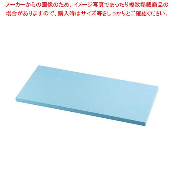 K型オールカラーまな板ブルー K16A 1800×600×H30mm【メーカー直送/代引不可】