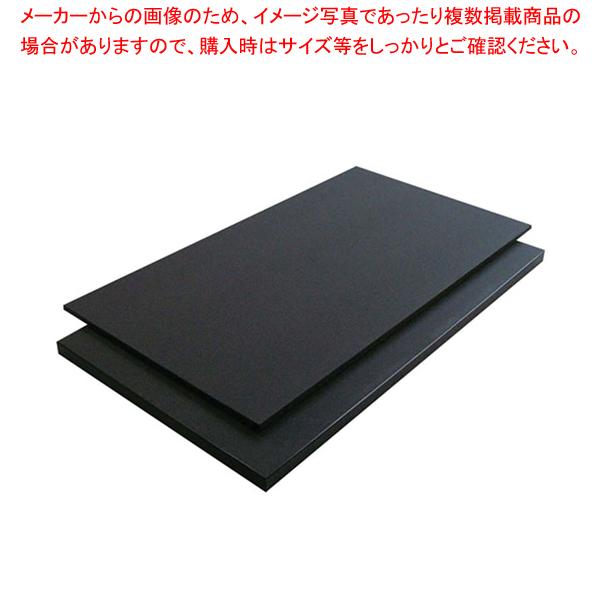 ハイコントラストまな板 K6 20mm【 まな板 黒 業務用 750mm 】【メーカー直送/代引不可 】