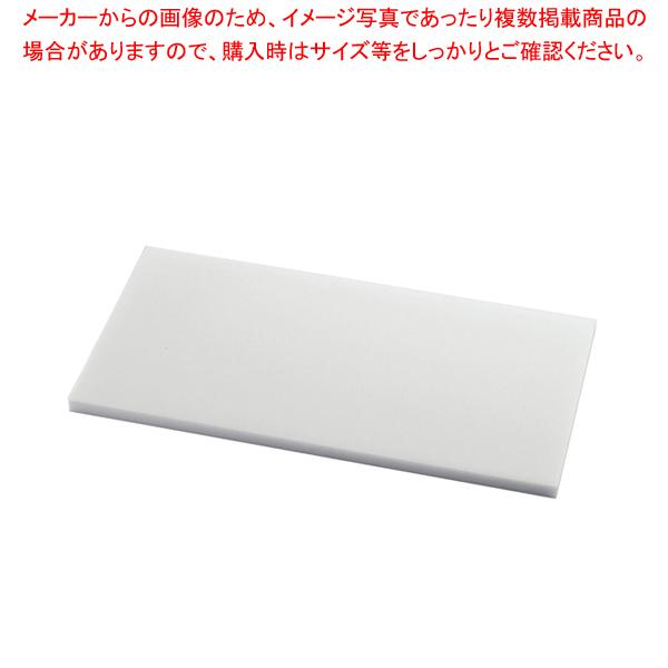 山県 抗菌耐熱まな板 スーパー100 S5 30mm【まな板 抗菌 耐熱 業務用】