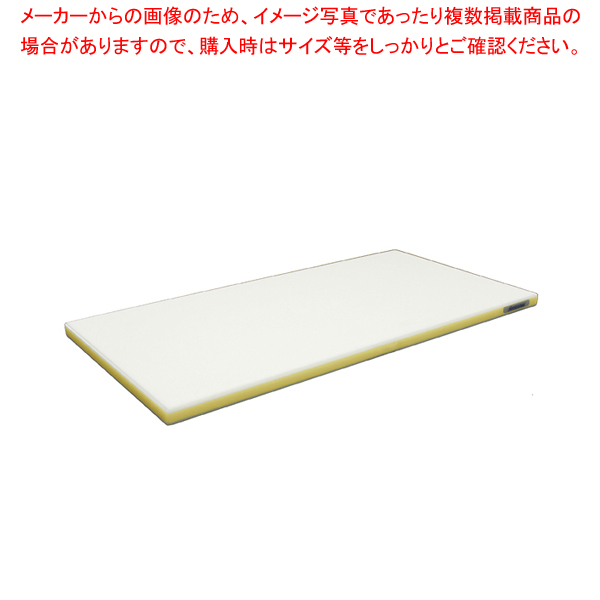 ポリエチレン・かるがるまな板標準 700×350×H25mm Y【メーカー直送/代引不可】