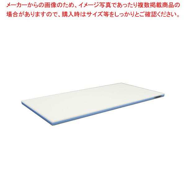ポリエチレン・かるがるまな板標準 1000×400×H30mm 青【メーカー直送/代引不可】