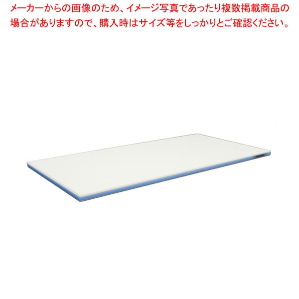 ポリエチレン・かるがるまな板標準 1200×450×H30mm 青【メーカー直送/代引不可】