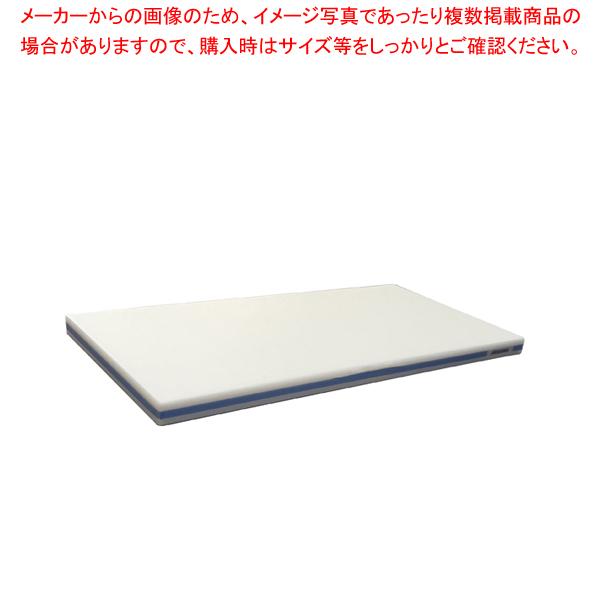 ポリエチレン・かるがるまな板肉厚 750×350×H30mm 青【メーカー直送/代引不可】