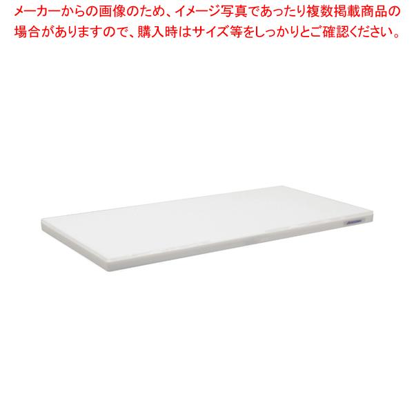ポリエチレン・軽量おとくまな板 4層 900×400×H25mm W【まな板 業務用】