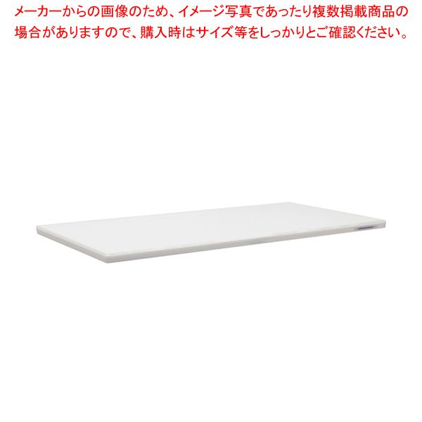 ポリエチレン・軽量おとくまな板 4層 1500×450×H30mm W【まな板 業務用】