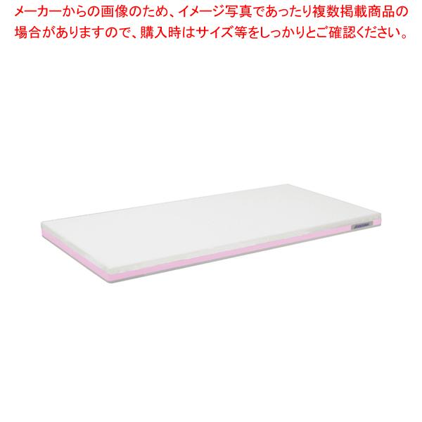 ポリエチレン・軽量おとくまな板 4層 700×350×H25mm P【まな板 業務用】