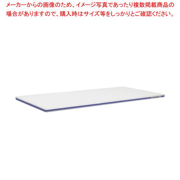 ポリエチレン・軽量おとくまな板 1500×450×H30mm 4層 青【まな板 業務用】