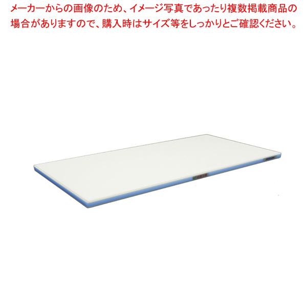 抗菌ポリエチレン・かるがるまな板標準 1000×400×H30mm 青