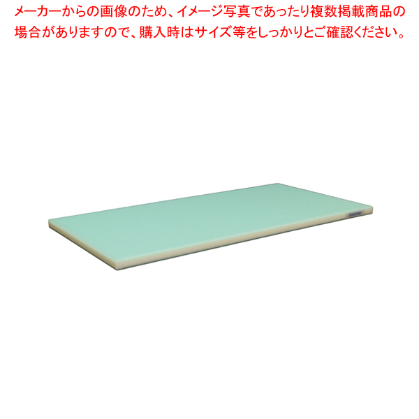 ポリエチレン 全面カラーかるがるまな板 700×350×H23mm G【まな板 業務用】