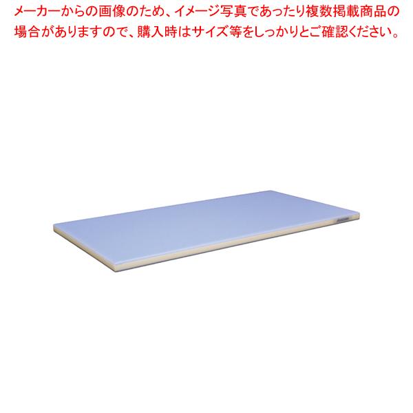 ポリエチレン 全面カラーかるがるまな板 700×350×H23mm 青【まな板 業務用】