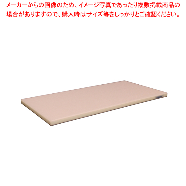 抗菌ポリエチレン全面カラーかるがるまな板 600×350×H18mm P【まな板 抗菌 業務用】