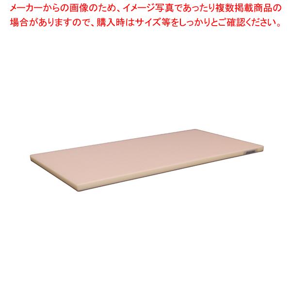 抗菌ポリエチレン全面カラーかるがるまな板 800×400×H23mm P【まな板 抗菌 業務用】