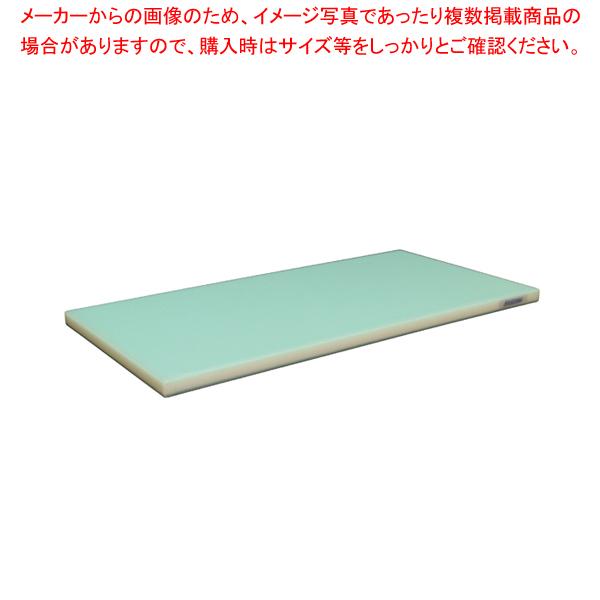 抗菌ポリエチレン全面カラーかるがるまな板 600×350×H18mm G【まな板 抗菌 業務用】