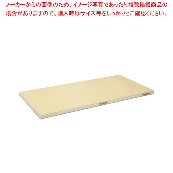 抗菌性ラバーラ・かるがるまな板標準 600×300×H20mm【 まな板 抗菌 業務用 600mm 】【メーカー直送/代引不可 】