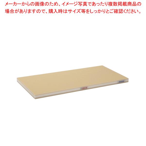 抗菌性ラバーラ・おとくまな板4層 600×350×H30mm【 メーカー直送/代引不可 】