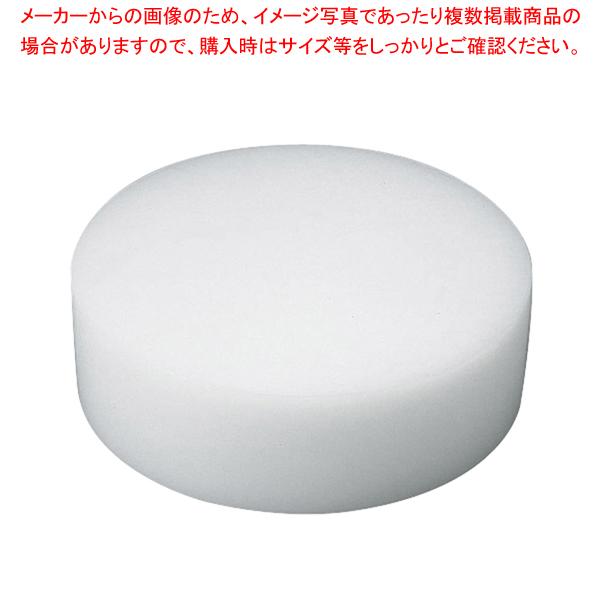 住友 プラスチック中華まな板 大 H100mm【中華 まな板 業務用φ450 H100mm】