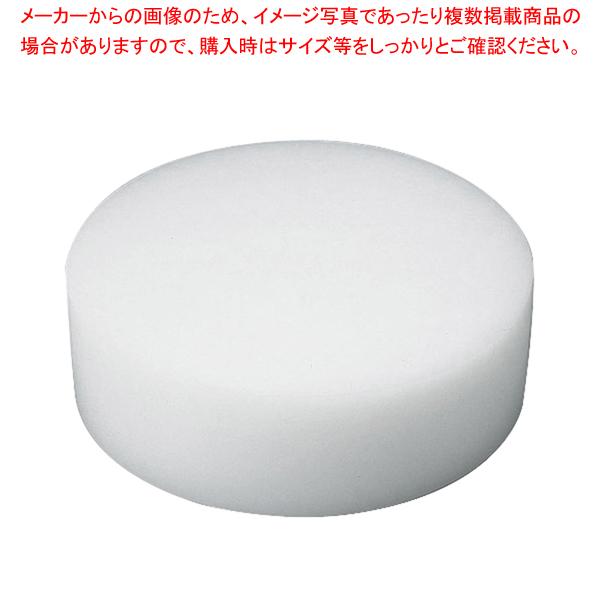 K型 プラスチック中華まな板 大 H100mm【メーカー直送/代引不可】
