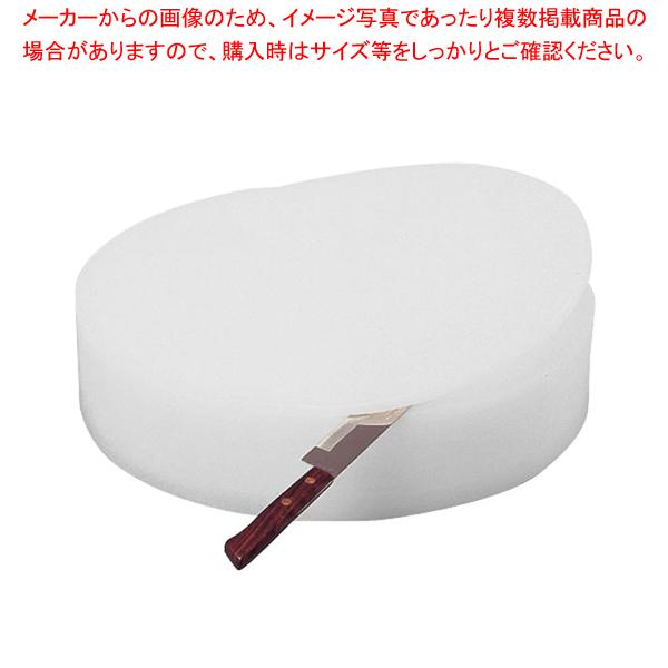 積層 プラスチック中華まな板 中 H100mm【メーカー直送/代引不可】