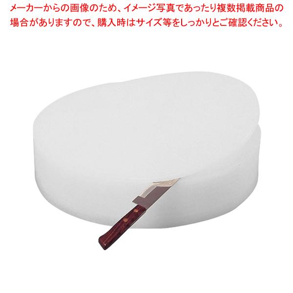 積層 プラスチック中華まな板 中 H150mm【メーカー直送/代引不可】