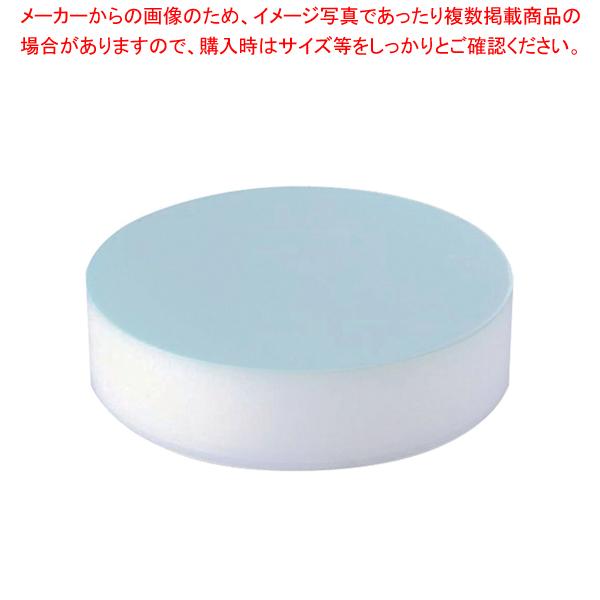 積層 プラスチック カラー中華まな板 中 103mm ブルー【メーカー直送/代引不可】
