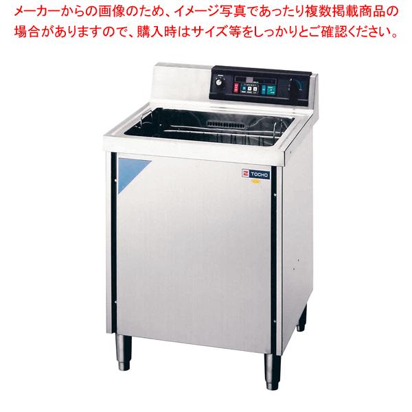 超音波洗浄機 トーチョーラーク UCP-600【 メーカー直送/後払い決済不可 】