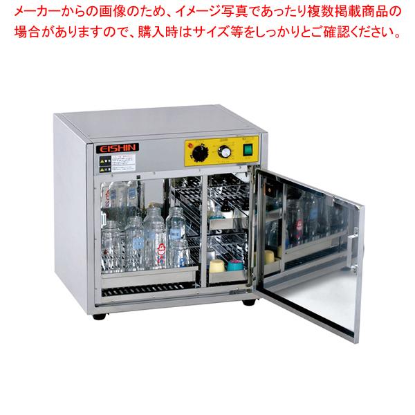 哺乳びん用殺菌保管庫 さっきんくん HCS-116【 メーカー直送/代引不可 】