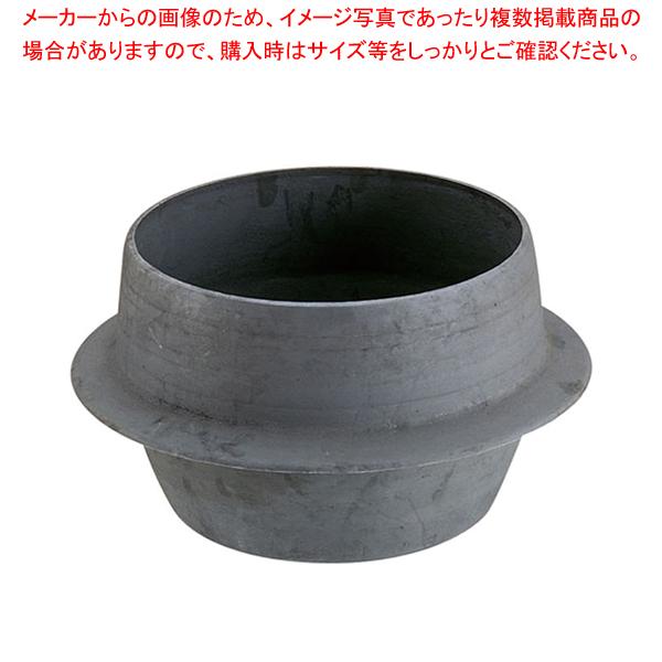 2020高い素材  鋳鉄中羽釜 40cm【 メーカー直送/ 】, 戸田村 db0db5d0