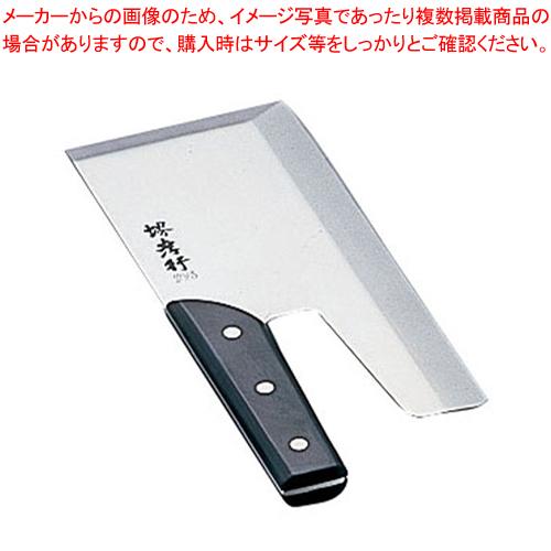 堺孝行 イノックス そば切 27cm