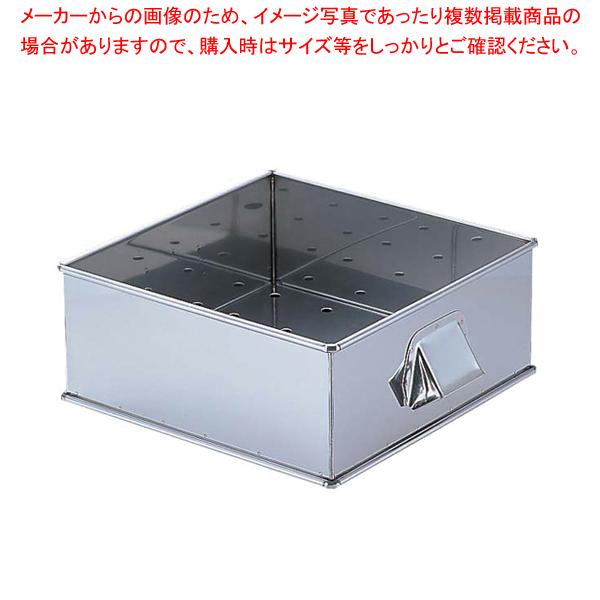 SA21-0角蒸器 39cm用:枠(目皿付)【器具 道具 小物 作業 調理 料理 】