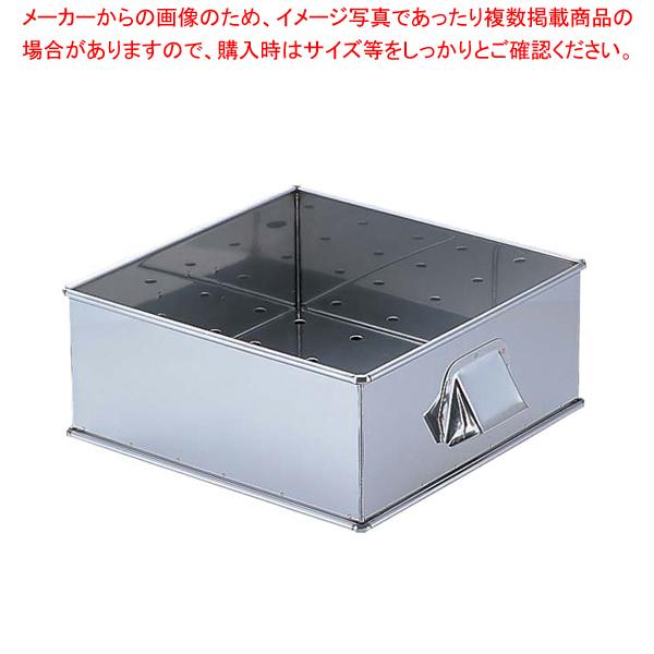 SA21-0角蒸器 42cm用:枠(目皿付)【器具 道具 小物 作業 調理 料理 】