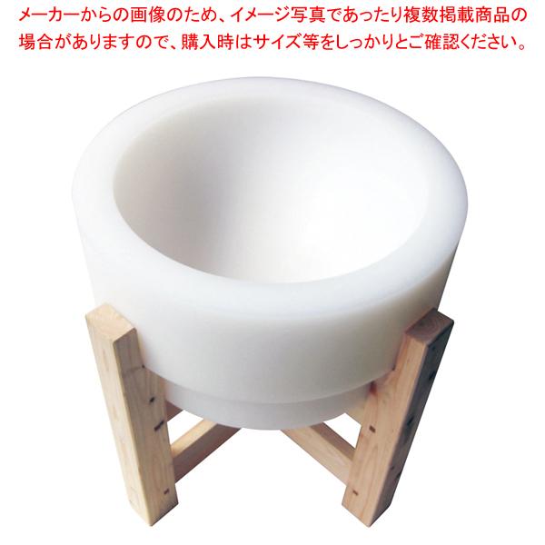 PE 臼 3升用(木台付) 【メーカー直送/後払い決済不可 】