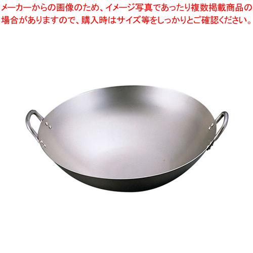 おすすめ 中華 鍋