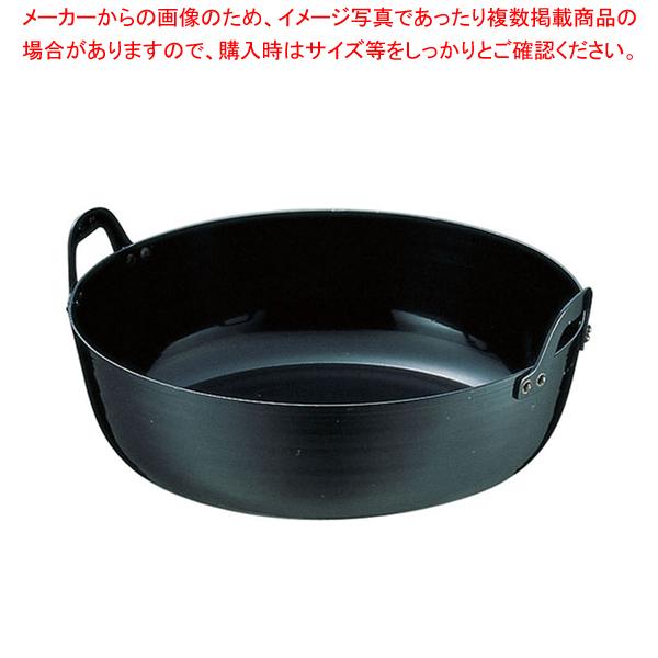 SA鉄 厚板揚鍋 51cm【 天ぷら鍋 天ぷら 鍋 揚げ鍋 】