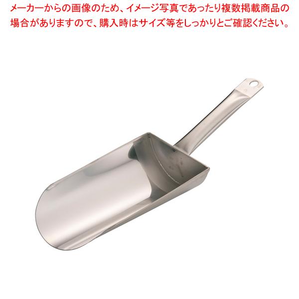 デバイヤー 18-10粉スコップ 3271-20【粉スコップ 】