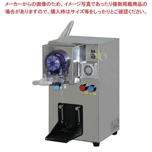 粘体小分太 TP-600【 メーカー直送/代引不可 】