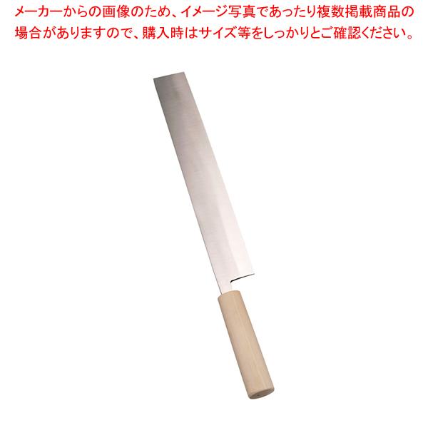 SA雪藤 附庖丁 30cm