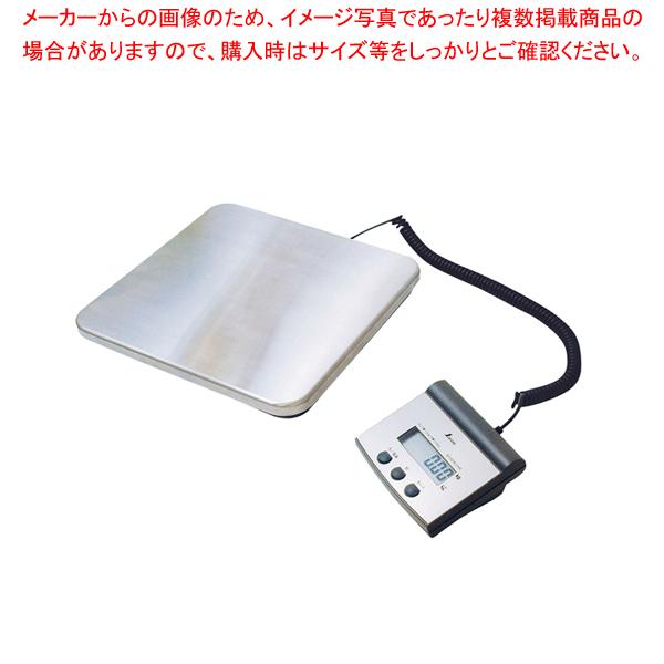 隔測式デジタル台はかり 70108【 業務用秤 デジタル 】