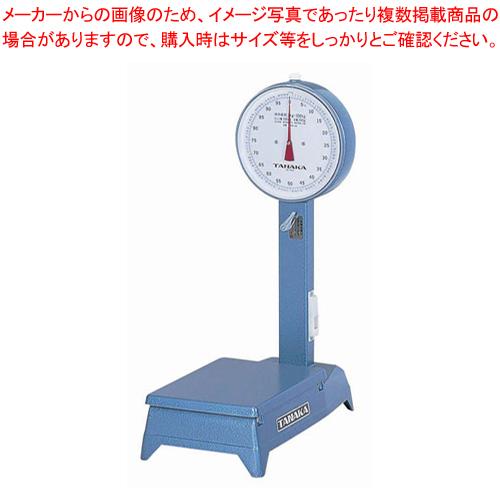 自動台秤 C-400-100 (車なし) 100kg【 メーカー直送/代引不可 】