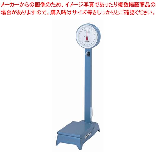 自動台秤 C-800-50 (車なし) 50kg【 メーカー直送/代引不可 】